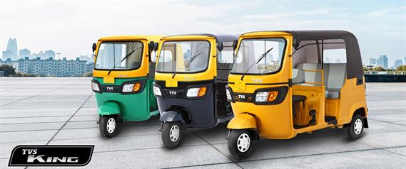 three wheeler auto loan